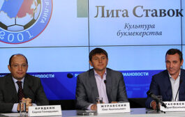 На заседании РФПЛ был подведён итог первого тура
