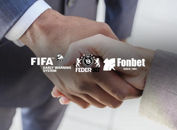 Теперь и БК Fonbet будет бороться с «договорняками»
