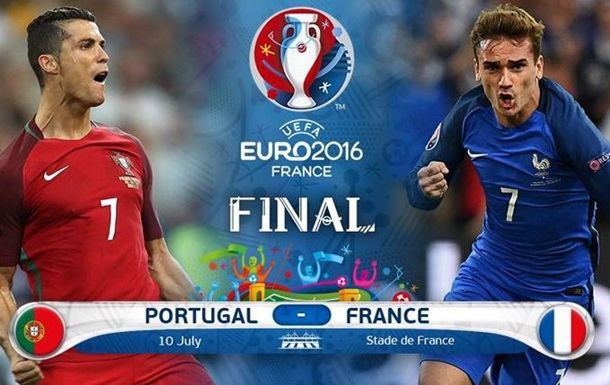portugal-france-euro-2016-final