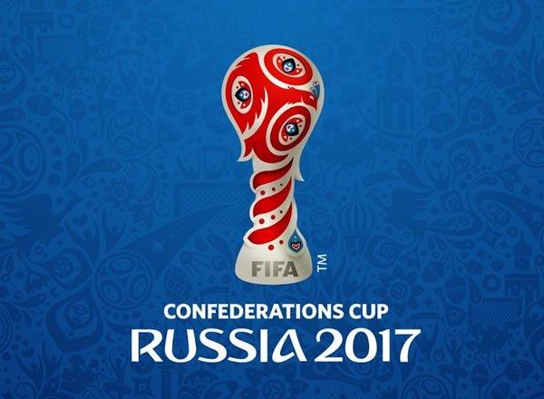 Букмекеры рассказали на кого ставят россияне в Кубке Конфедераций