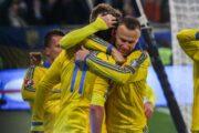 Прогноз на футбол: Финляндия – Украина, квалификация на ЧМ (11/06/2017/19:00)