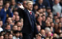 Букмекеры уверены: Арсенал останется без трофеев в новом сезоне