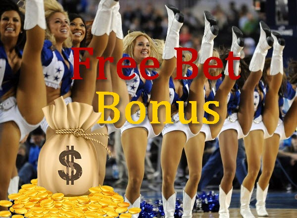 Бонусы букмекеров и бесплатные ставки