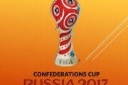 Букмекеры назвали фаворита Кубка Конфедераций после окончания группового этапа