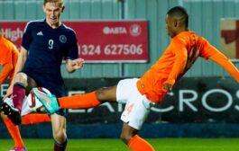 Нидерланды U19 — Болгария U19: прогноз на футбол (9 июля 2017, 19:00)