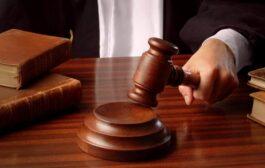 Британский букмекер подал в суд на правительство Израиля