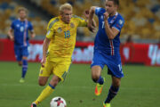 Прогноз на футбол: Исландия – Украина, Квалификация на чемпионат мира, Группа I (05/09/2017/21:45)