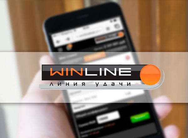 Букмекерская контора Winline запустила новую опцию