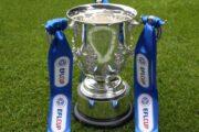 Букмекеры определились с победителем Кубка английской лиги