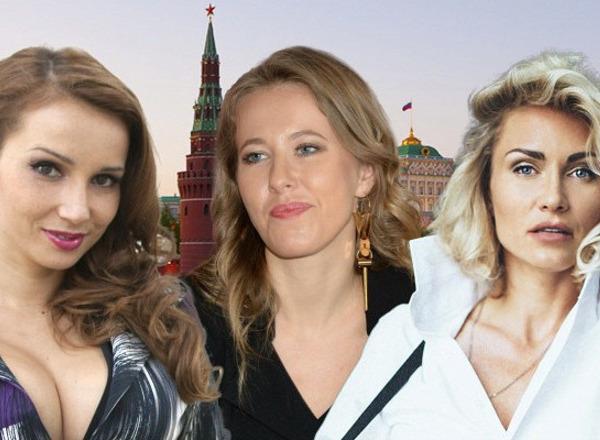 Букмекеры открыли линию на число женщин-кандидатов в президенты России