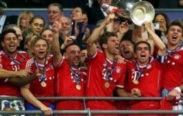 Букмекеры уверены: Бавария выиграет кубок Германии