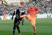 Прогноз на футбол: Удинезе – Рома, Серия А, 25 тур (17/02/2018/17:00)