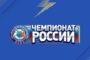 Кто станет чемпионом России? Букмекеры огласили коэффициенты на последние туры!