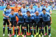 Шансы сборной Уругвая на ЧМ-2018 - ставки и прогнозы букмекеров