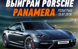 Легальный букмекер Winline перед финалом ЧМ-2018 разыграет Porsche Panamera