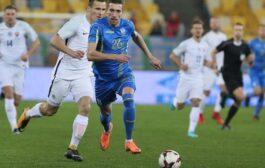 Прогноз на футбол: Украина – Словакия, Лига наций (09/09/2018/16:00)