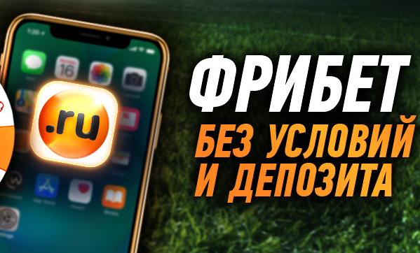 Скачать мобильное приложение для ставок на спорт мобильный сайт ставок на спорт