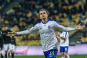 Прогноз на футбол: Динамо Киев — Челси, Лига Европы, 1/8 финала (14/03/2019/20:55)