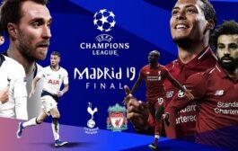 Прогноз на финал Лиги Чемпионов: Тоттенхэм — Ливерпуль (01/06/2019/22:00)