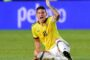 Прогноз на футбол: Колумбия – Катар, Копа Америки, группа B, 2 тур (20/06/2019/00:30)
