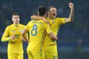 Прогноз на футбол: Сербия – Украина, Квалификация Евро-2020, группа В, 10 тур (17/11/2019/17:00)