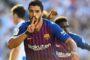 Прогноз на футбол: Реал Сосьедад – Барселона, Испания, Ла Лига, 17 тур (14/12/2019/18:00)