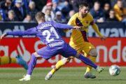Прогноз на футбол: Барселона – Леганес, Испания, Ла Лига, 29 тур (16/06/2020/23:00)