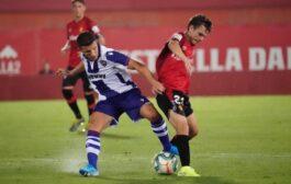 Прогноз на футбол: Мальорка – Леванте, Испания, Ла Лига, 35 тур (09/07/2020/20:30)