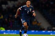 Прогноз на футбол: Сербия – Шотландия, Лига наций (12/11/2020/22:45)