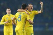 Прогноз на футбол: Франция – Украина, Квалификация ЧМ-2022, Группа D, 1 тур (24/03/2021/22:45)