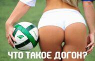 Стратегия ставок на спорт