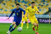 Прогноз на футбол: Казахстан – Украина, Чемпионат мира, Квалификация, 4 тур (01/09/2021/17:00)