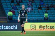 Прогноз на футбол: Ракув – Рубин, Лига конференций (05/08/2021/22:00)