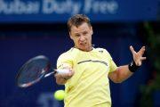 Прогноз на теннис: Табернер – Беранкис, ATP, Нур-Султан, Казахстан (22/09/21/07:00)